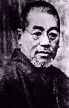 Dr. Mikao Ussui